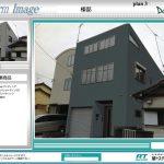 外壁改修工事① 施工後のイメージ画像作成